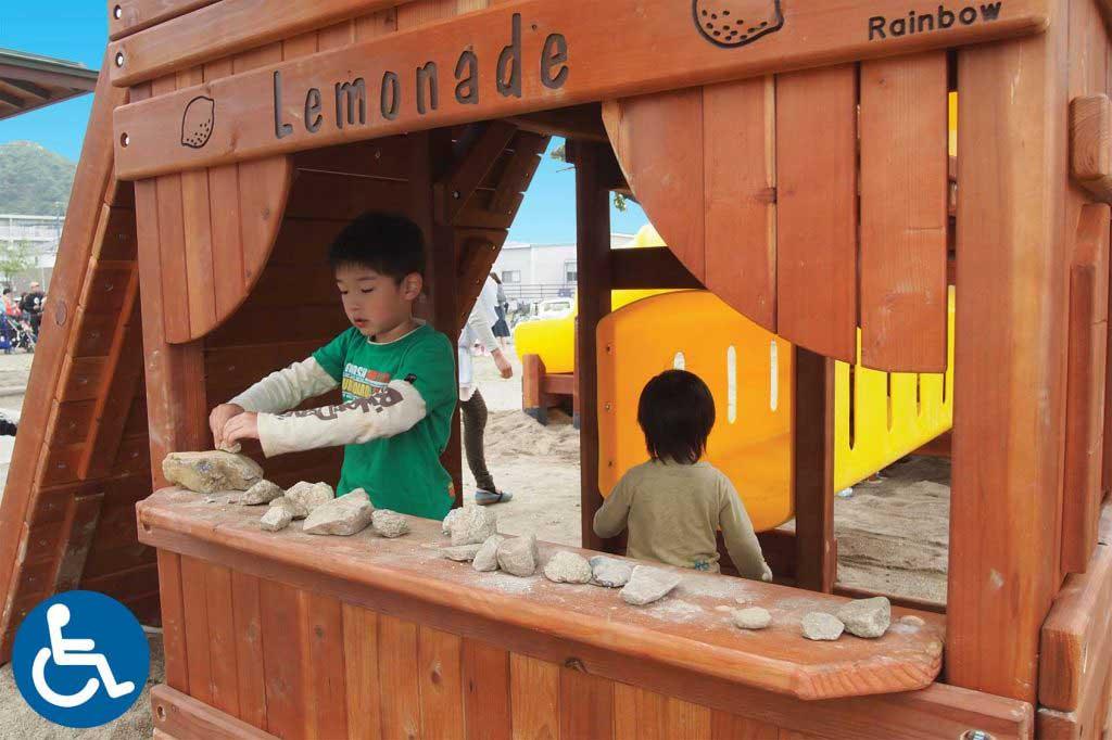 Lemonade Stand (C40)